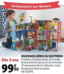 JEU EN BOIS HÉROS DU QUOTIDIEN à Auchan dans Montgeroult