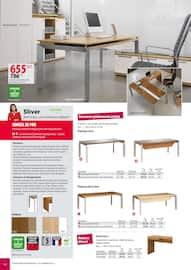 Catalogue Office DEPOT en cours, Catalogue Mobilier, tout pour votre bureau, Page 44