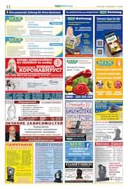 Aktueller Mix Markt Prospekt, Aktuelle Angebote, Seite 5