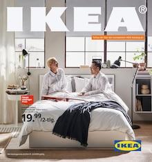IKEA, IKEA KATALOG für Hamburg
