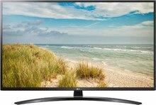 Fernseher von LG im aktuellen Media-Markt Prospekt für 633€