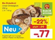 Backwaren im aktuellen Netto Marken-Discount Prospekt für 0.77€