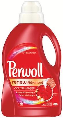 Waschmittel von Perwoll im aktuellen Rossmann Prospekt für 2.99€