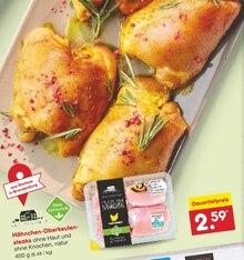 Lebensmittel von GUT PONHOLZ im aktuellen Netto Marken-Discount Prospekt für 2.59€